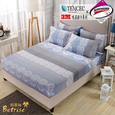 APP【Betrise時光琉璃】單人-台灣製造-3M專利天絲吸濕排汗二件式床包組