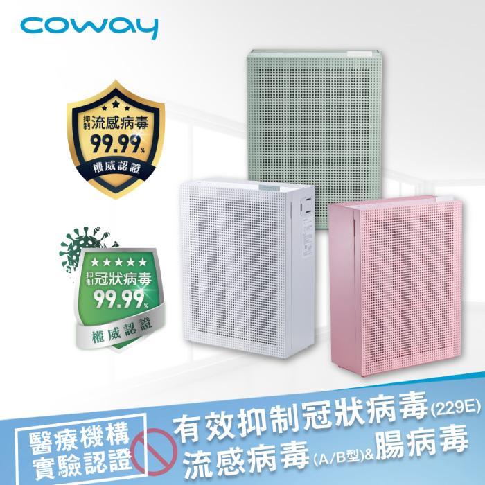 Coway AP-1019C 玩美雙禦型空氣清淨機芍藥粉