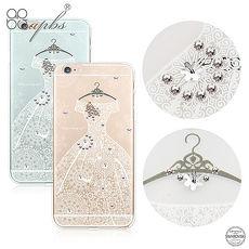 apbs iPhone6s/6 & iPhone 6s Plus/6 Plus 施華洛世奇彩鑽手機殼-禮服奢華版
