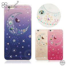 apbs iPhone6s/6 & 6s Plus/6 Plus 施華洛世奇彩鑽手機殼-星月奢華版i6s Plus/i6 Plus 5.5
