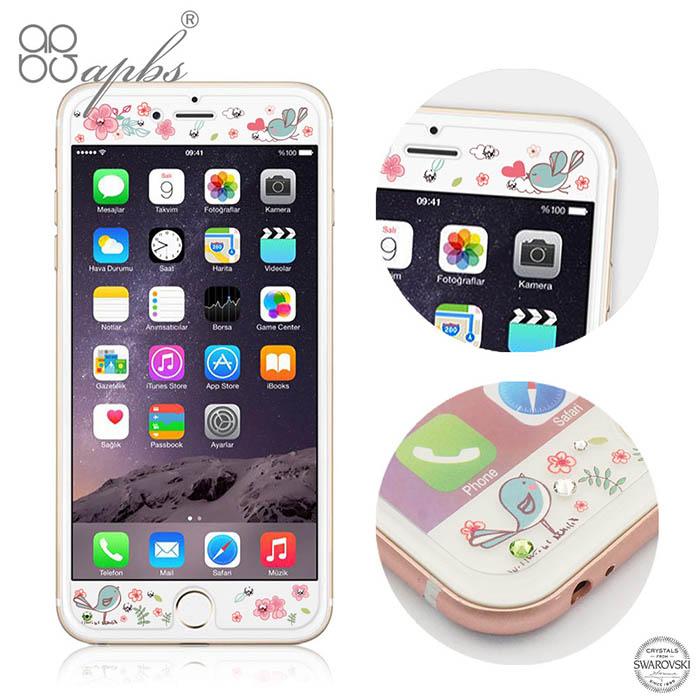apbs APPLE iPhone 6s/6 & 6s Plus/6 Plus 施華洛世奇彩鑽玻璃保護貼-相愛