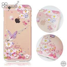 apbs iPhone6s/6 & 6s Plus/6 Plus 施華洛世奇彩鑽手機殼-迷蝶香