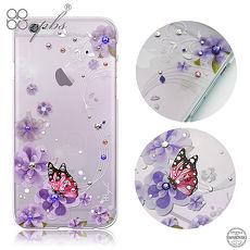 apbs iPhone6s/6 & 6s Plus/6 Plus 施華洛世奇彩鑽手機殼-迷情蝶戀i6s Plus/i6 Plus 5.5