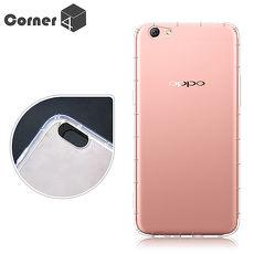 Corner4 OPPO R9s 透明防摔手機空壓軟殼