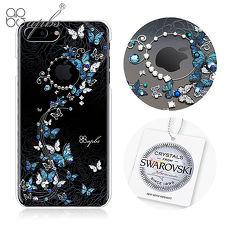 apbs iPhone8 Plus 5.5吋施華洛世奇彩鑽手機殼-藍色圓舞曲