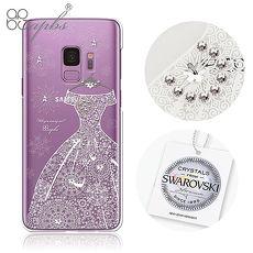 apbs Samsung Galaxy S9 施華洛世奇彩鑽手機殼-禮服 奢華版