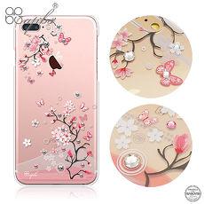 apbs iPhone全系列 施華洛世奇彩鑽手機殼-日本櫻