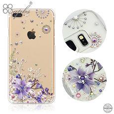 apbs iPhone全系列 施華洛世奇彩鑽手機殼-祕密花園