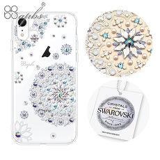 apbs iPhoneXR 施華洛世奇彩鑽手機殼-天使心