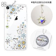 apbs iPhoneXR 施華洛世奇彩鑽手機殼-雪絨花