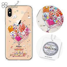 apbs iPhone Xs Max 6.5吋施華洛世奇彩鑽手機殼-夢想氣球