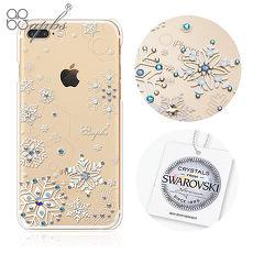 apbs iPhone全系列 施華洛世奇彩鑽手機殼-紛飛雪