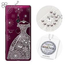 apbs Sony Xperia XZ3 施華洛世奇彩鑽手機殼-禮服奢華版