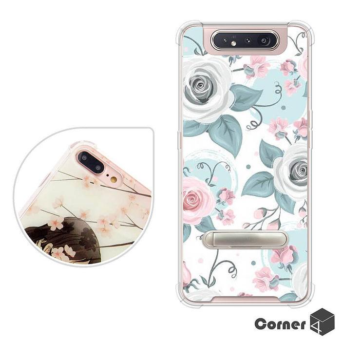 Corner4 Samsung Galaxy A80 & A70 & A50 & A30 & A20 四角防摔立架手機殼-童話玫瑰A20