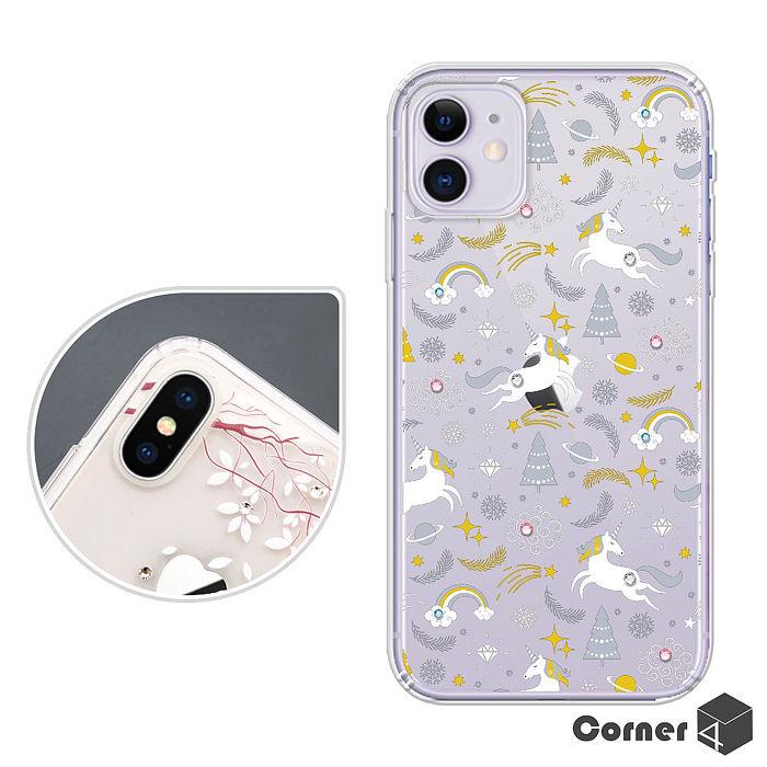 Corner4 iPhone 11 & 11 Pro & 11 Pro Max 奧地利彩鑽雙料手機殼-天馬行空11 Pro(5.8吋)