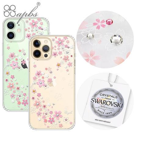 apbs iPhone 12 mini & 12 & 12 Pro & 12 Pro Max 施華彩鑽防震雙料手機殼-天籟之櫻12 Pro