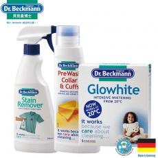 德國原裝進口【Dr. Beckmann】貝克曼博士潔淨衣物去漬噴劑+超潔淨衣領精+超亮白洗劑組