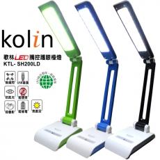 【歌林Kolin】LED觸控護眼檯燈(KTL-SH200LD)