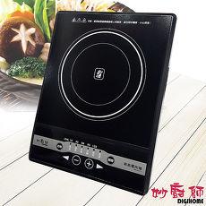 (特賣)福利品【妙廚師】按鍵式多功能不挑鍋電陶爐DH-02XY