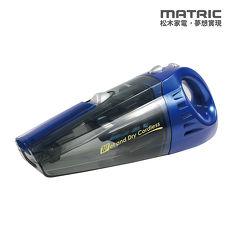 福利品【松木MATRIC】松木收納寶乾濕二用吸塵器 MG-VC0510N(APP)
