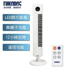 【深田FUKADAC】微電腦定時遙控大廈扇FF-325