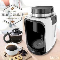 【歌林Kolin】6人份全自動碾磨式咖啡機KCO-SD1809