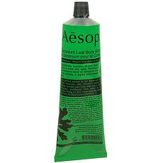 Aesop 天竺葵身體乳霜(120ml)