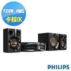 PHILIPS飛利浦大音量無線藍牙DVD家庭劇院 FXD58