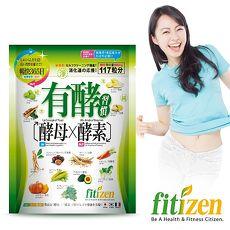 【Fitizen】有酵習慣(117粒/入)
