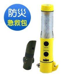手電筒 指南針 多功能 防災救急組合包 (LF-R709EL-01)