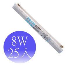 【PHILIPS飛利浦】8瓦 T5燈管 TL8W-25入(黃/冷白/晝白)晝光
