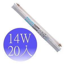 【PHILIPS飛利浦】14瓦 T5燈管 TL5HE14W-20入(黃/冷白/晝白)晝光