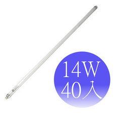 【東亞照明】14瓦 T5三波長高效率燈管-40入(黃光/晝光)晝光