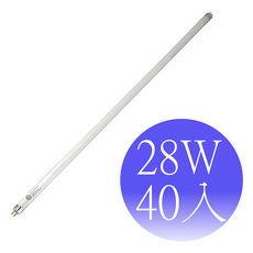 【東亞照明】28瓦 T5三波長高效率燈管-40入(黃光/晝光)