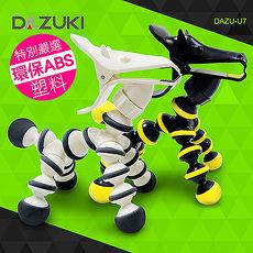 DAZUKI 創意小馬多功能手機支架 U7黃黑色