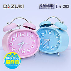 DAZUKI 創意方型靜音鬧鐘 LA-203粉糖紅