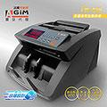 AGiM 多國貨幣多重防偽點驗鈔機 TW-616