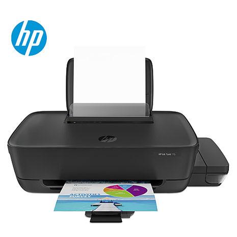 HP 惠普 InkTank 115 相片連供印表機