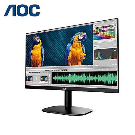 AOC 24B2XH 24型 纖薄美型超窄框寬螢幕
