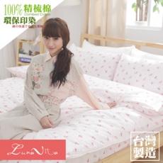 Luna Vita 台灣製造 加大 精梳棉 活性環保印染 舖棉兩用被床包四件組-鄉村氣息