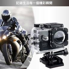 【Jimmy】1080p極限運動防水型汽機車兩用行車紀錄器(含充電防水殼)