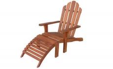 BROTHER 兄弟牌扇形扶手柚木躺椅