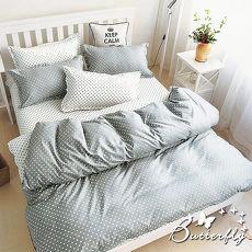 BUTTERFLY   柔絲絨雙人加大薄床包 含枕套x2 【永恆】