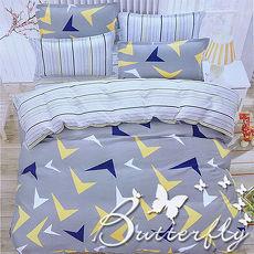 BUTTERFLY - 柔絲絨 加大薄床包枕套三件式「城市夢想」台灣製造