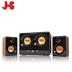 JS淇譽 JY3241 2.2聲道 震天雷多媒體喇叭 (總功率:54瓦)