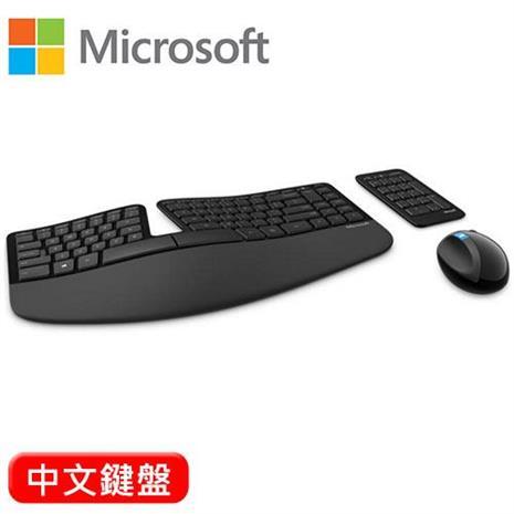 微軟 Microsoft Sculpt 人體工學無線鍵盤滑鼠組