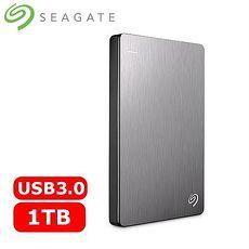 Seagate希捷 Backup Plus 2.5吋 1TB 行動硬碟 銀