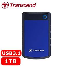 Transcend創見 StoreJet 25H3 1TB 2.5吋 軍規防震防摔硬碟 藍