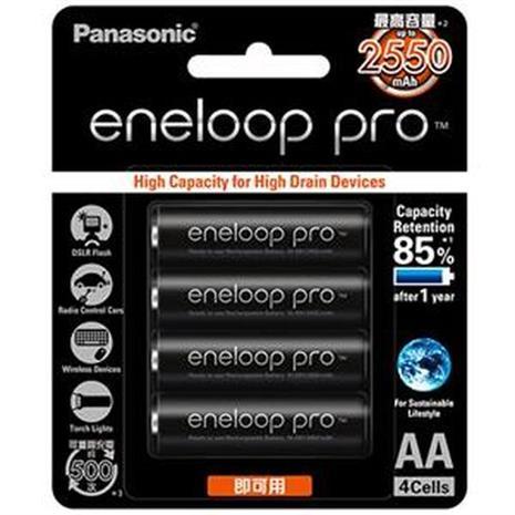 Panasonic 低自放電 3 號鎳氫充電電池 4只裝 (BK3HCCE4BTW)