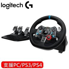 Logitech羅技 G29 DRIVING FORCE 賽車方向盤
